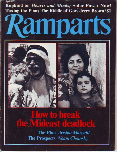 Image for Ramparts, Vol. 13, No. 7, April/Apr. 1975