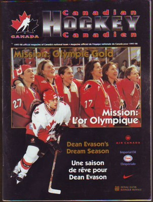 Image for Canadian Hockey Canadien