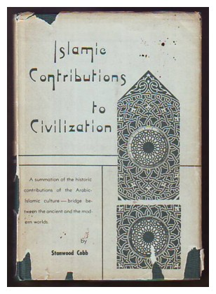Image for Islamic Contributions to Civilization