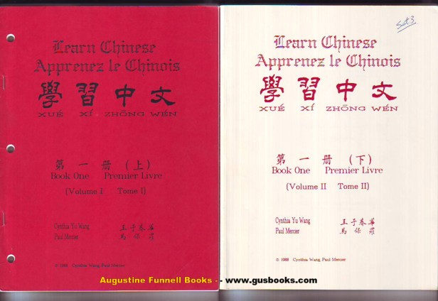 Image for Learn Chinese, Book One Volume I & Volume II / Apprenez le Chinois, Premier Livre Tome I & Tome II